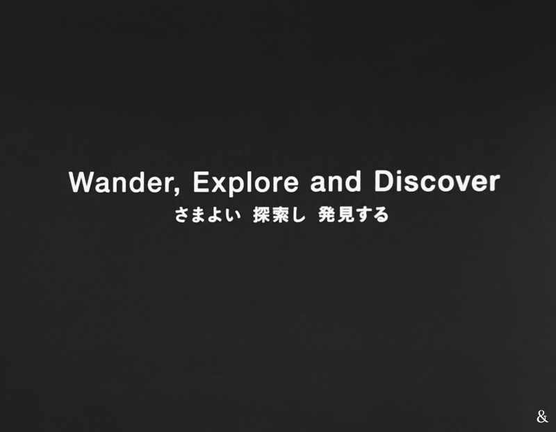 Wander, Explore, and Discover Signage